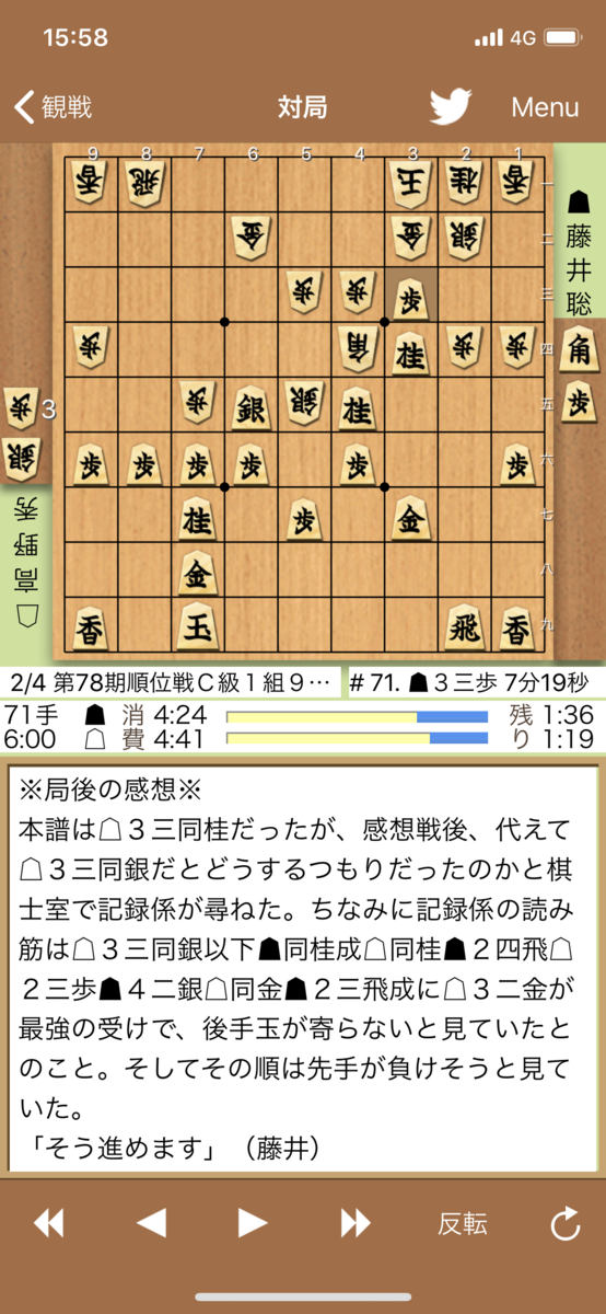f:id:sasikake:20201229233223p:plain:w320