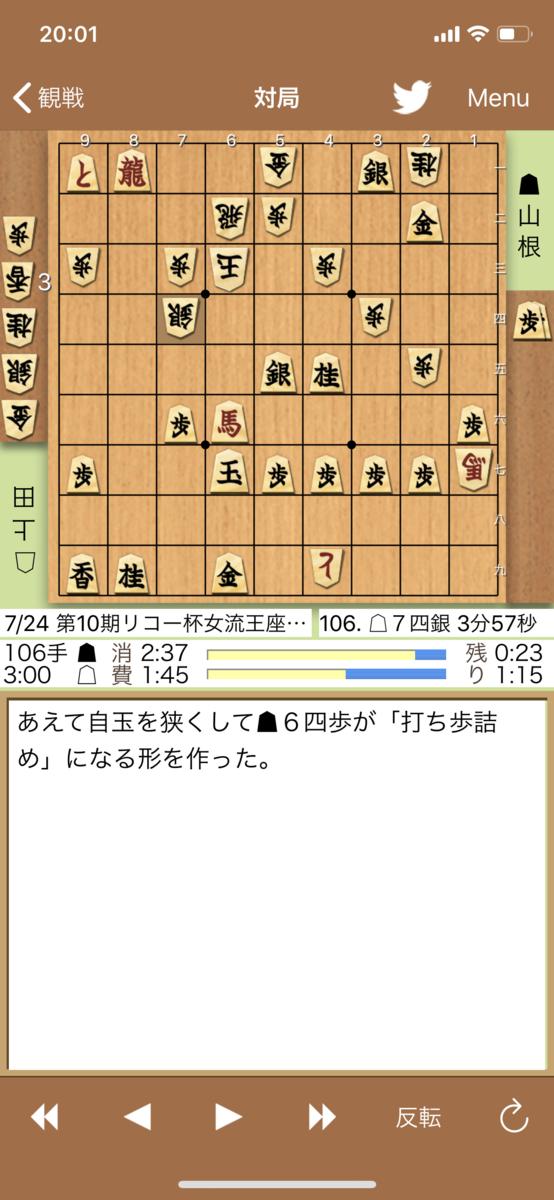 f:id:sasikake:20201230000132p:plain:w320