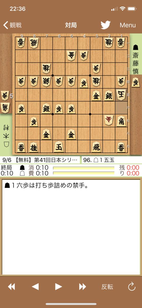 f:id:sasikake:20201230000834p:plain:w320
