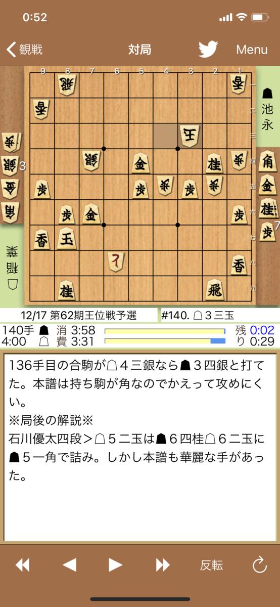 f:id:sasikake:20201230001209p:plain:w320