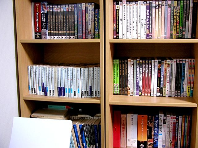 My DVD Collection 2