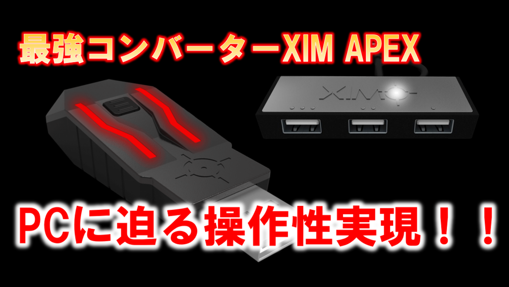 Xim Manager Pc