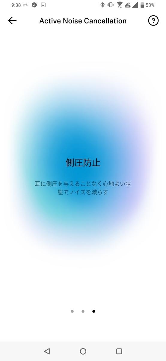 f:id:sassan9:20190928052216j:plain