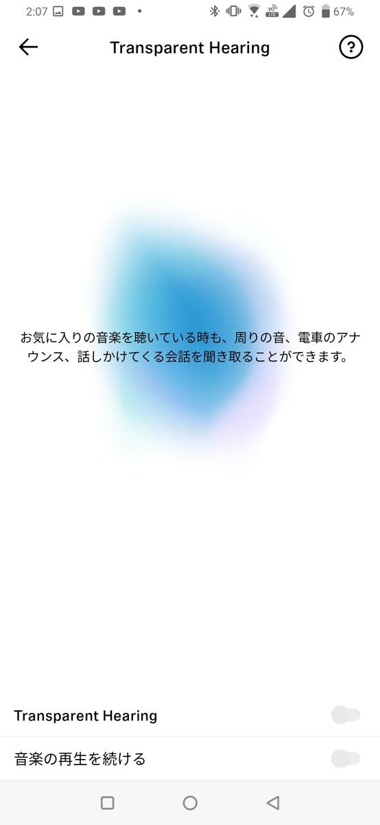 f:id:sassan9:20191017022809j:plain