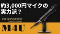 20200120122605