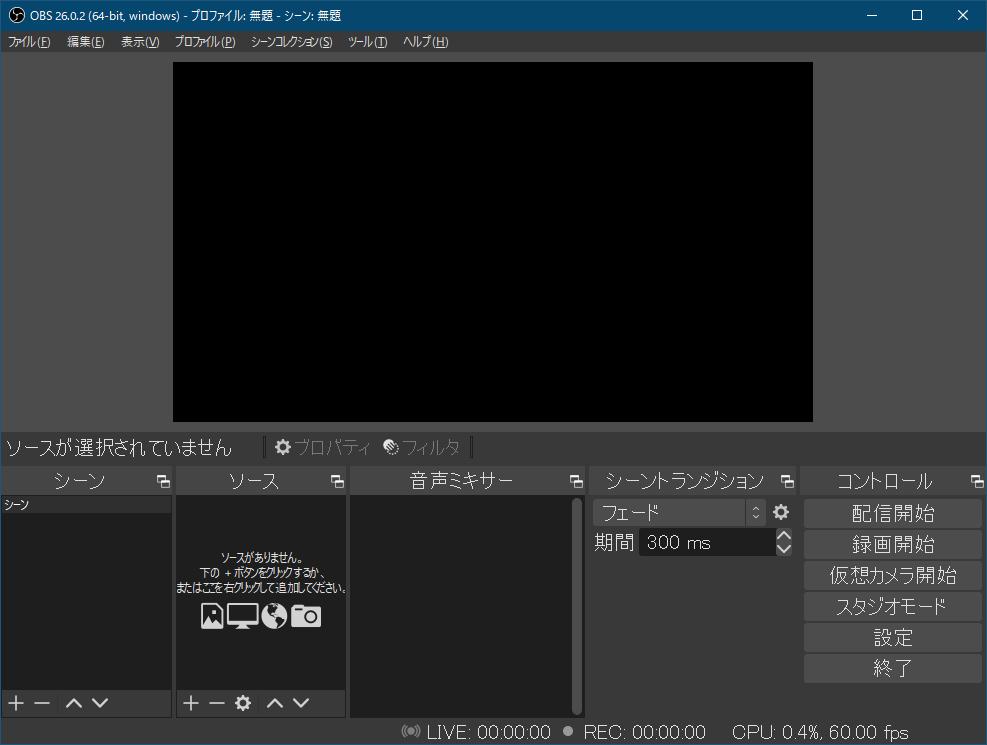 編集 Obs 動画