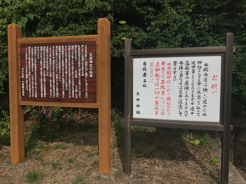 f:id:sasu-rider:20170730104247j:plain