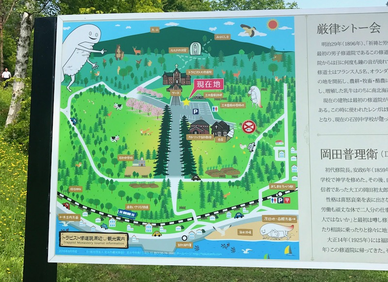 f:id:sasu-rider:20170808114036j:plain