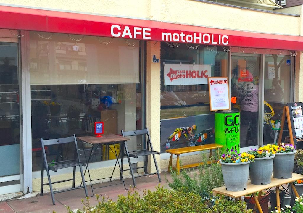 【保存版】バイク乗りの憩いの場所 全国ライダーズカフェ 10選
