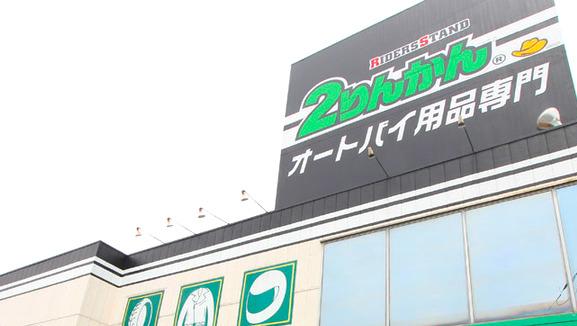 f:id:sasu-rider:20180514112426j:plain