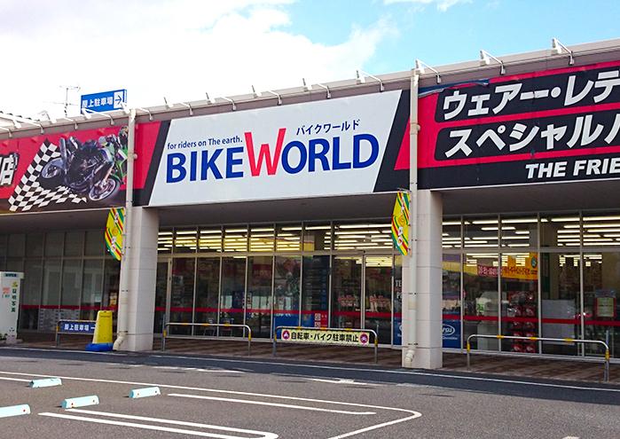 f:id:sasu-rider:20180514112428j:plain