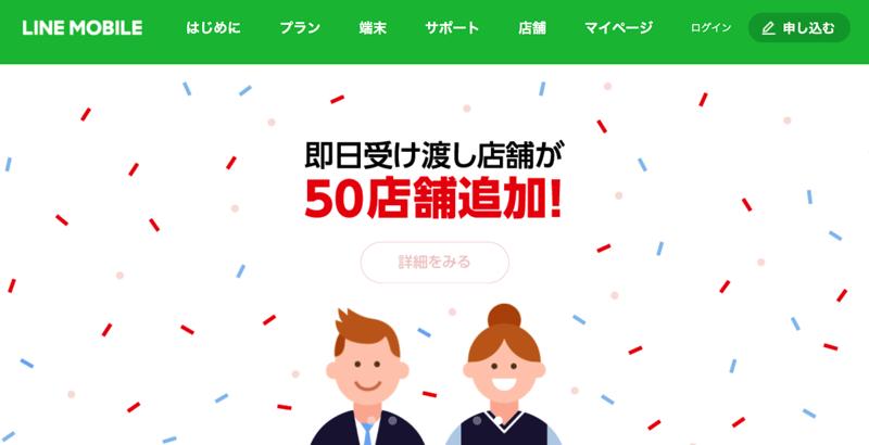 f:id:sasu-rider:20180524215632j:plain