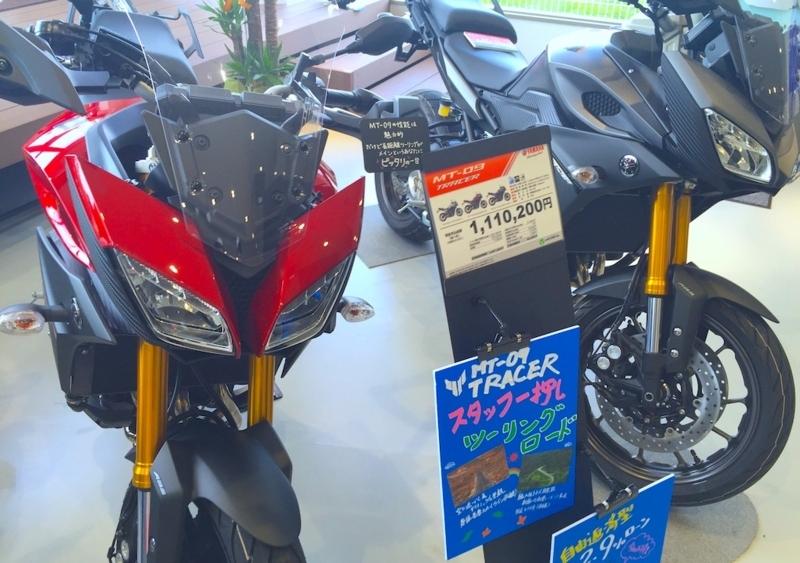f:id:sasu-rider:20180606155043j:plain