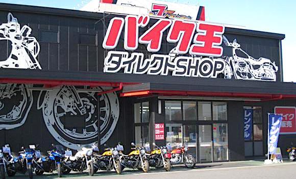 f:id:sasu-rider:20180606155044j:plain