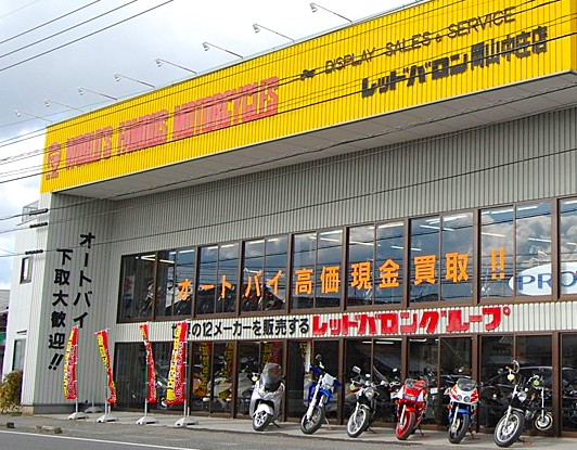 f:id:sasu-rider:20180606155051j:plain