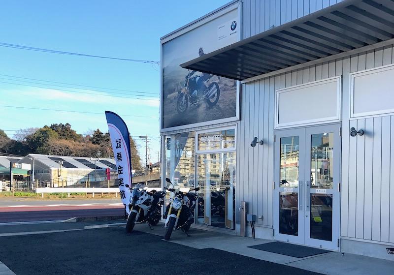 f:id:sasu-rider:20180606155052j:plain