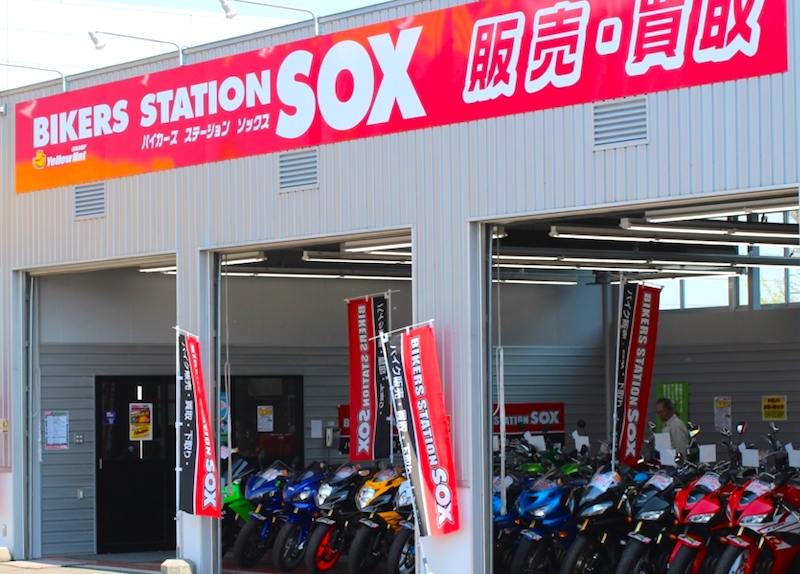 f:id:sasu-rider:20180606155056j:plain