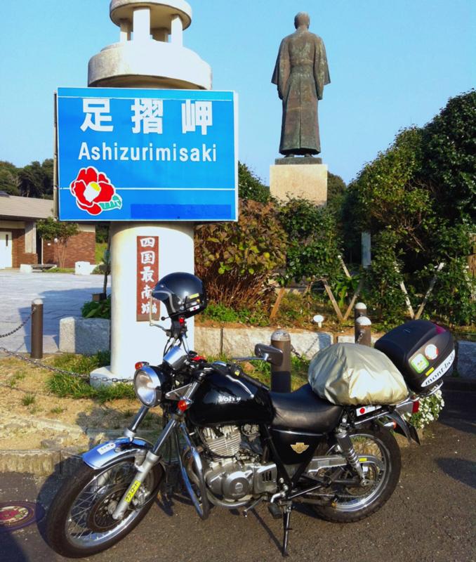 f:id:sasu-rider:20180608205308j:plain