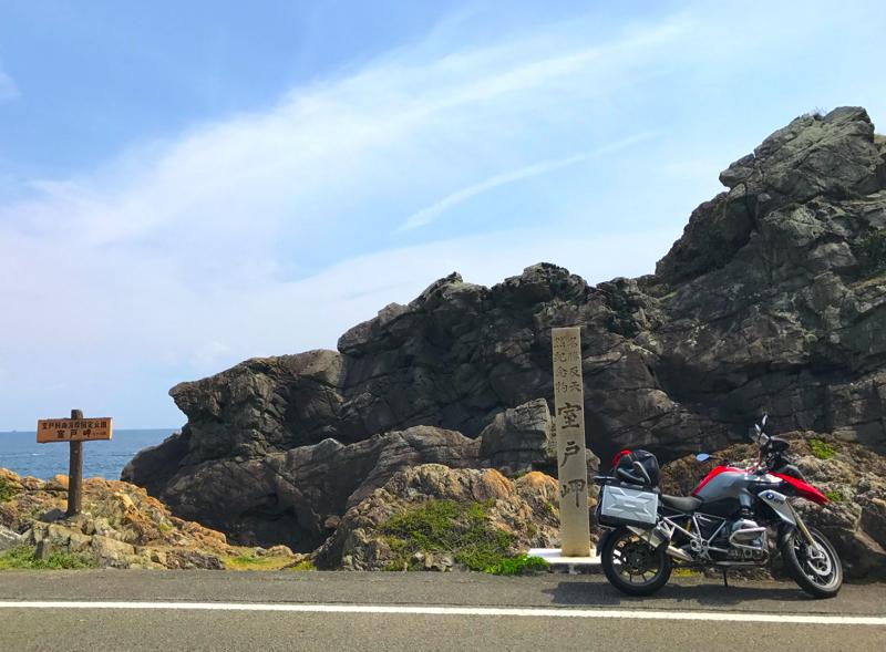 f:id:sasu-rider:20180608205313j:plain