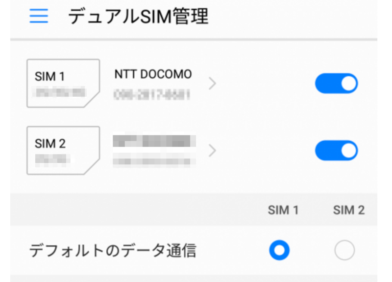 f:id:sasu-rider:20180611210905p:plain