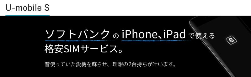 f:id:sasu-rider:20180615145038j:plain