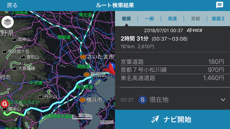 f:id:sasu-rider:20180701101419j:plain