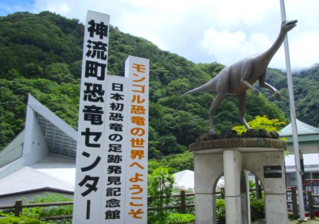 f:id:sasu-rider:20180704224717j:plain