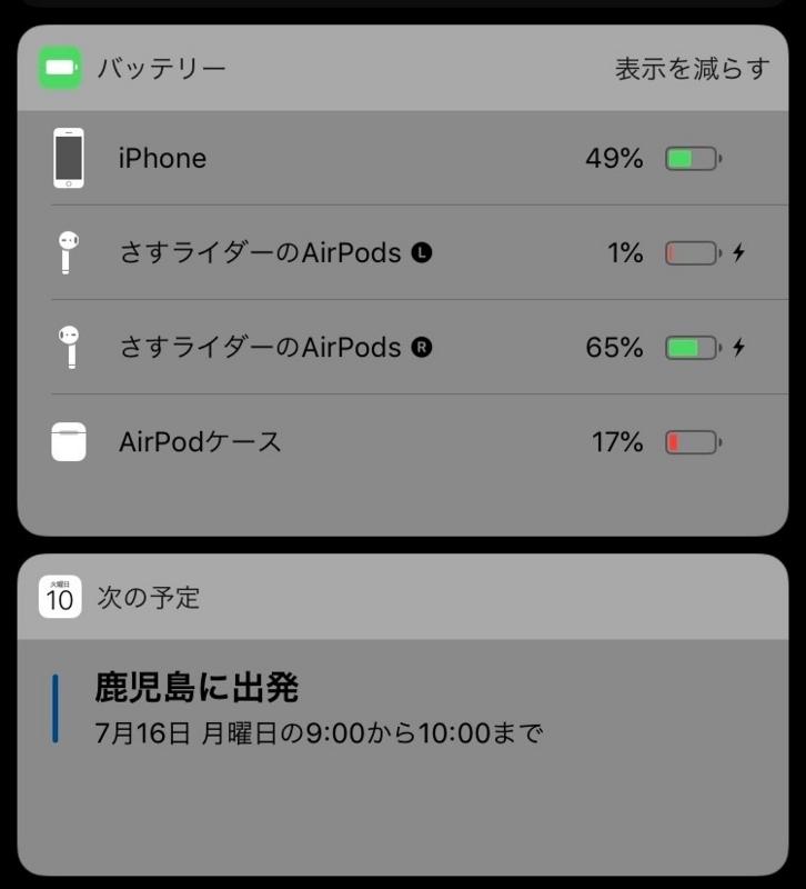 f:id:sasu-rider:20180715144913j:plain