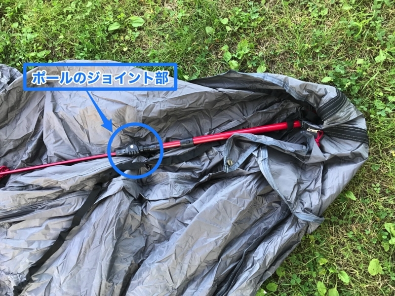 f:id:sasu-rider:20180809182119j:plain