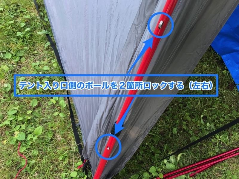 f:id:sasu-rider:20180809182148j:plain
