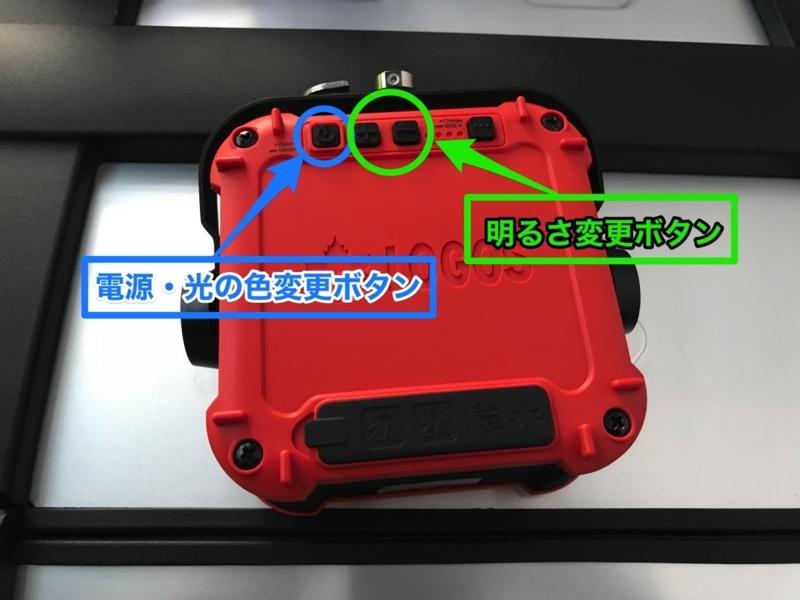 f:id:sasu-rider:20180810145550j:plain