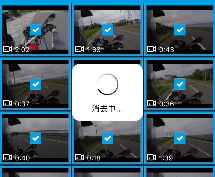 f:id:sasu-rider:20180813185200j:plain