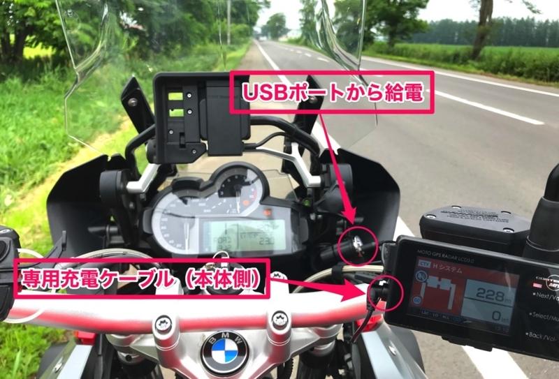 f:id:sasu-rider:20180816222213j:plain