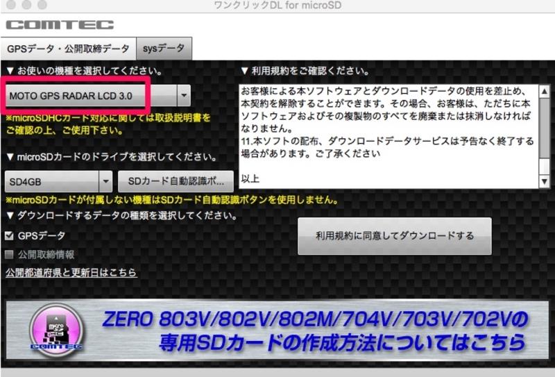f:id:sasu-rider:20180816222216j:plain