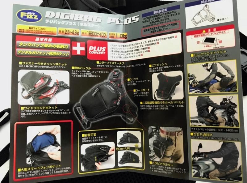 f:id:sasu-rider:20180817151830j:plain