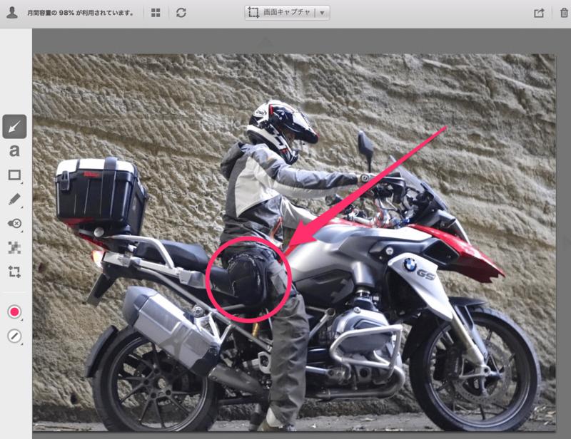 f:id:sasu-rider:20180820144109p:plain