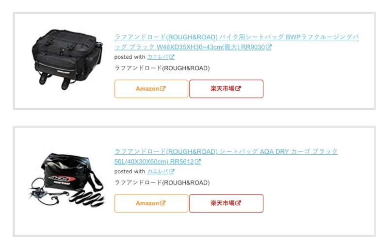 f:id:sasu-rider:20180822230043p:plain
