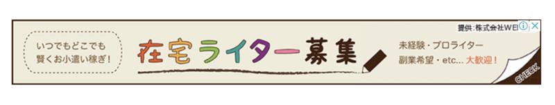 f:id:sasu-rider:20180822230044p:plain