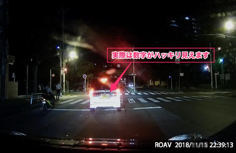 AnkerドライブレコーダーC2の夜間撮影動画