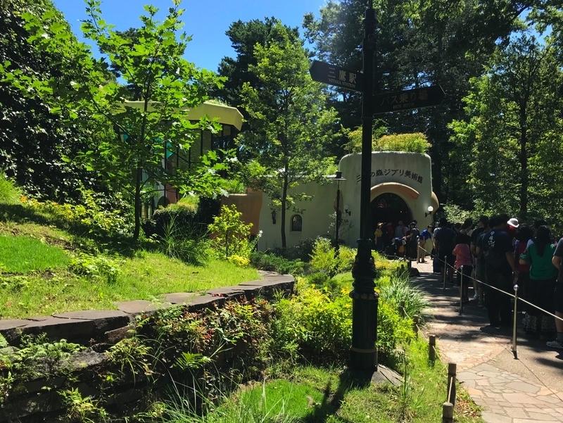 三鷹の森ジブリ美術館の入場口