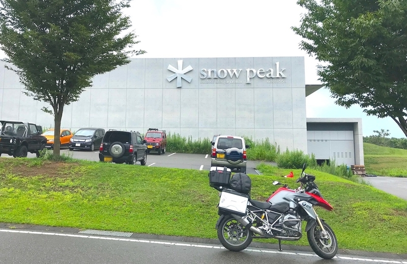 Snow Peak Headquarters(スノーピーク本社)