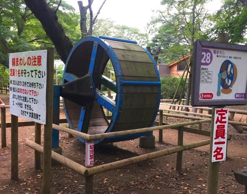 清水公園フィールドアスレチック チャレンジコース