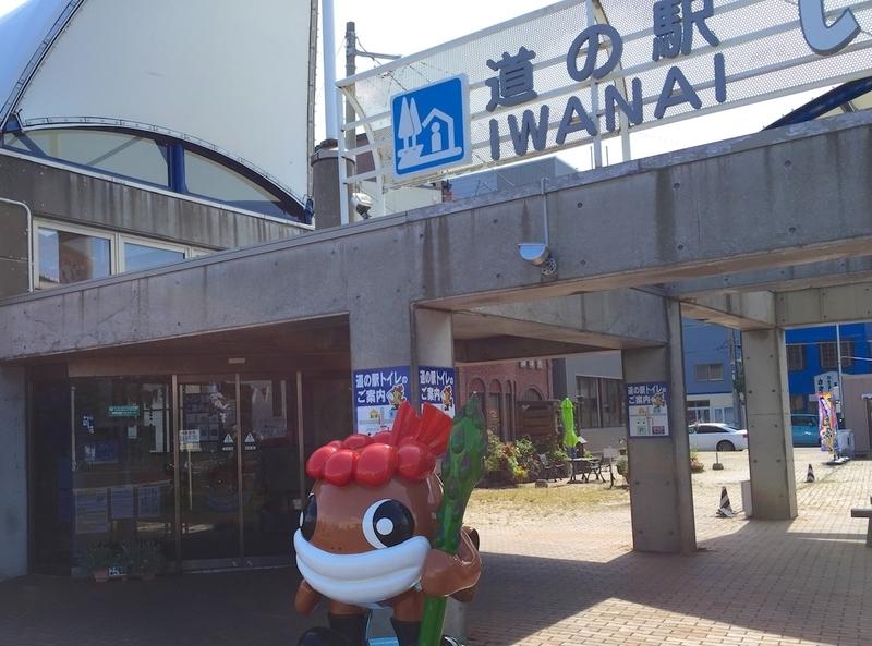 日本一周の宿泊方法:道の駅