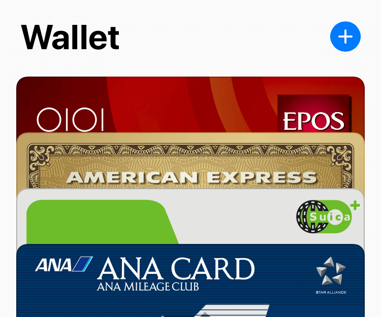 Phoneの標準決済アプリ「Wallet (apple Pay) 」