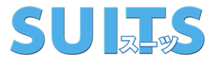 織田裕二主演のドラマ「SUITS(スーツ)」のロゴ