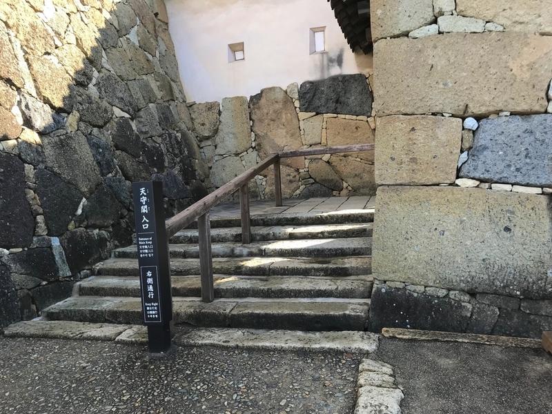 世界遺産 姫路城の場内への入り口