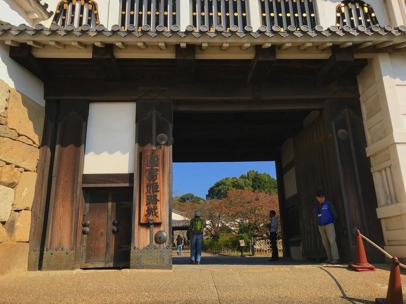 世界遺産 姫路城メインゲート
