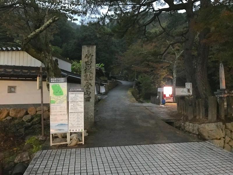 天空の城 竹田城の駅裏登山道の入り口