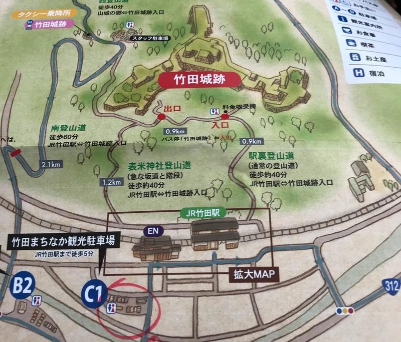 天空の城 竹田城のアクセスマップ