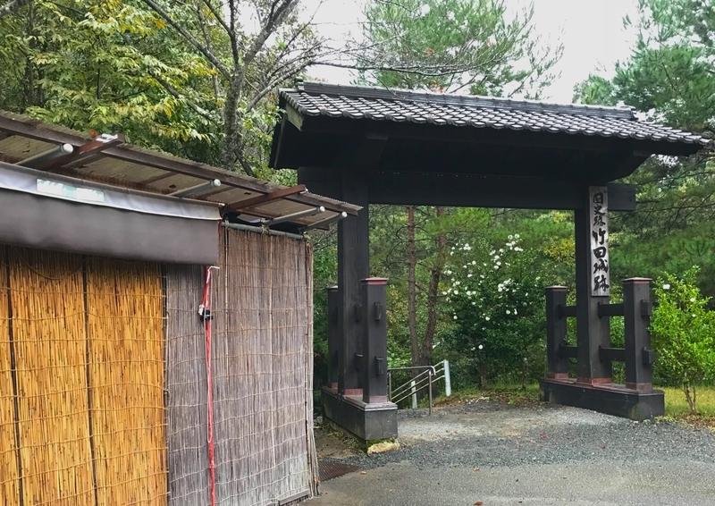 天空の城 竹田城の中腹駐車場からの入り口